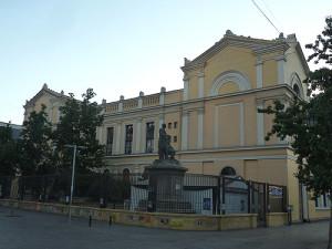 Главное здание Чилийского университета